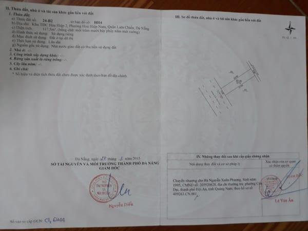 f370d5c44ddba385faca 600x450 - Mặt tiền Trần Bích San, sát Nguyễn Tất Thành